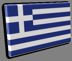Yunani Simplified